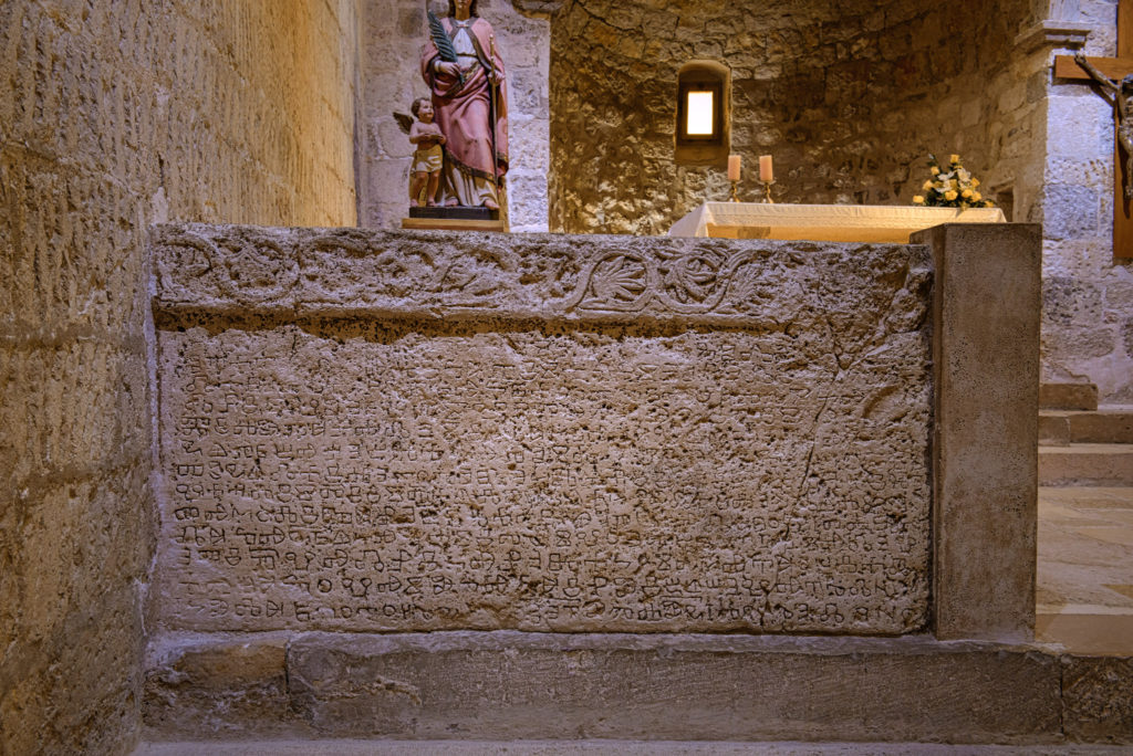 This is a closeup of a copy of the Baska Tablet in the Church of St. Lucie, on the Island of Krk, Croata, near the town of Baska. The original table is in the Croatian Academy of Sciences and Arts, Zagreb. It is the oldest monument using the Croatian Glagolitic alphabet.