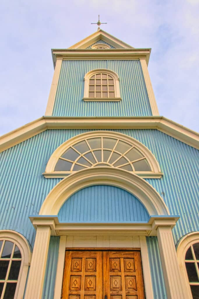 This view was taken from the front steps of the Blue Church in the village of Seyðisfjörður.